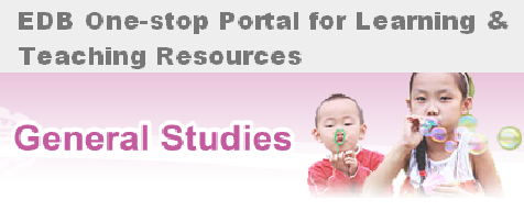 EDB One-stop Portal for Learning & Teaching Resources General Studies