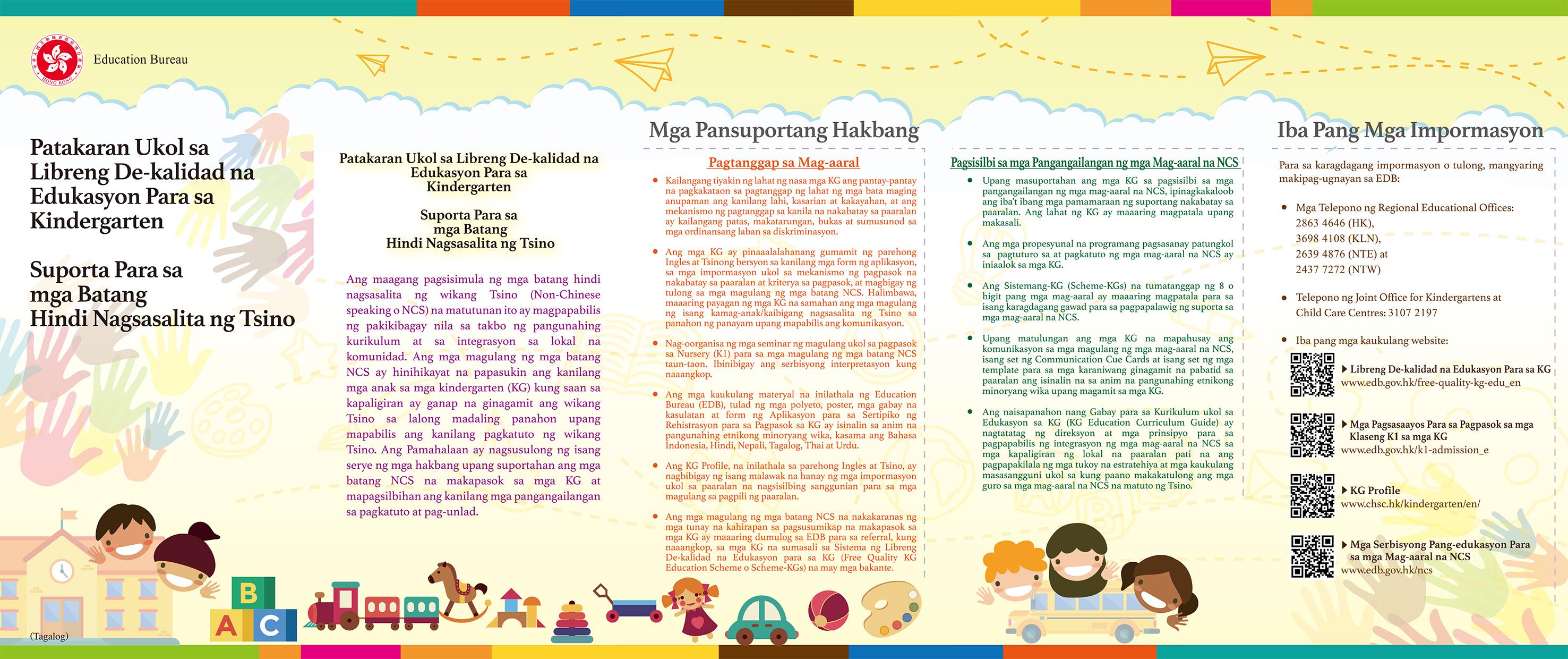 Parent Education Information at Kindergarten Stage