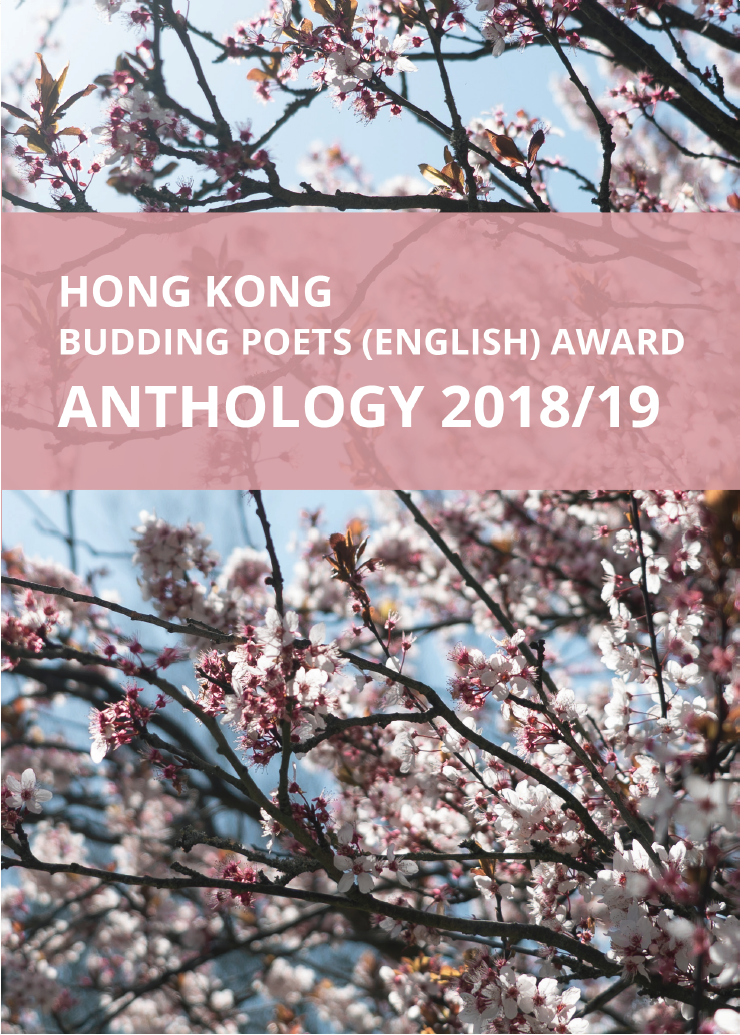 Hong Kong Budding Poets (English) Award - Anthology 2018/19
