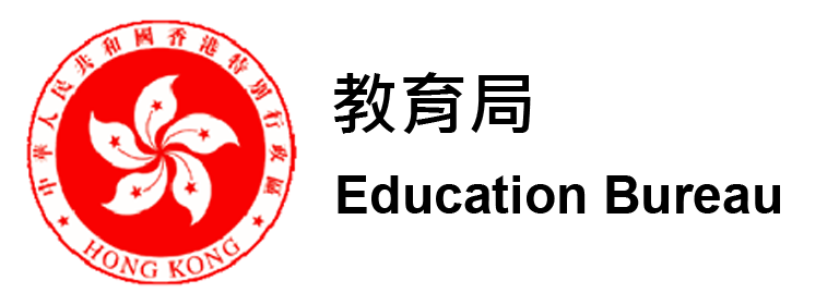 http://www.edb.gov.hk/attachment/tc/curriculum-development/major-level-of-edu/gifted/resources_and_support/icons/EDB-logo-icons/EDB-Bilingual-Logo.png
