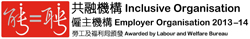 2013-14 Talent-Wise Employment Charter and Inclusive Organisations Recognition Scheme