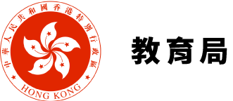 Hong Kong Government Education Bureau Icon (mobile)